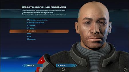 Создание внешности собственного персонажа в игре - Форум